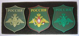 Нашивка на рукав Сухопутные войска, тюльпан