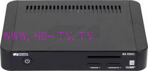 Комплект Триколор ТВ Full HD с ресивером-сервером GS-E501