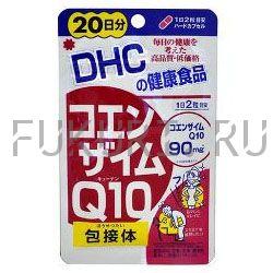 DHC Коэнзим Q10 (курс на 20 дней)