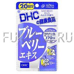 DHC Витамины для глаз Черника (курс на 20 дней)