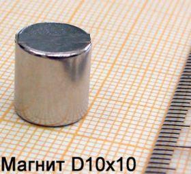 Магнит неодимовый 10х10 мм