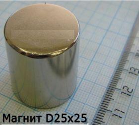 Магнит 25х25 неодимовый цилиндр