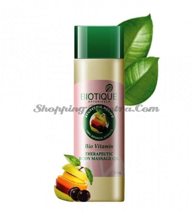 Биотик Витамин терапевтическое массажное масло | Biotique Bio Vitamin Therapeutic Body Massage Oil
