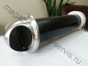 Приточный клапан КПВ-125 (КИВ-125) с нержавеющей цоколь решеткой (1000 мм.)