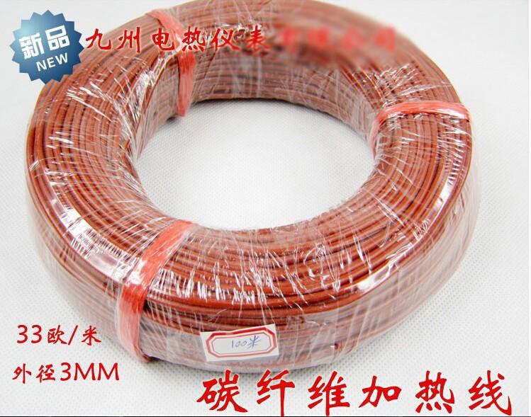Углеродное волокно 3 мм 33 ом.Лот 100 метров.