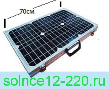 Переносная (мобильная) солнечная батарея 50+50 ватт 2х сторонняя 12 и 24 вольта в зависимости как подключите провода
