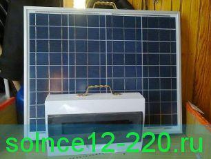 """Переносная """"Уралец-пасечник"""" 2х сторонняя раскладная солнечная батарея 50+50ватт =  1 квт/сутки (12V 100вт/час) с инвертором 0,5 квт и контроллером АКБ отдельно"""