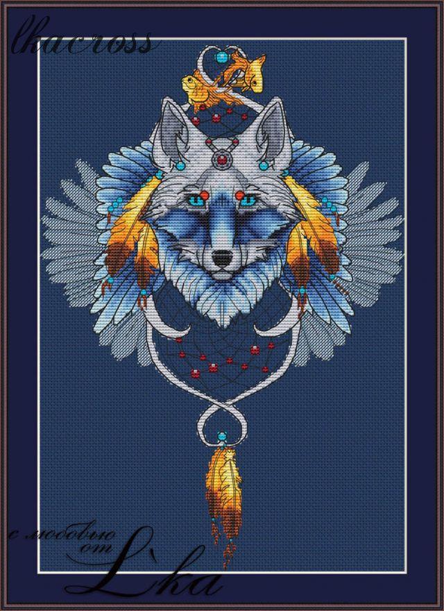"""""""Ловец снов - Волк2"""". Схема/набор для вышивания крестиком."""