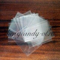 Пакеты прозрачные под ленту, 8*12  см