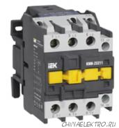 Контактор переменного тока 7 кВт