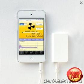 Дозиметр портативный для Iphone/ Ipad/ Ipod