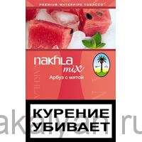 Nakhla Mix ice watermelon mint (Арбуз с мятой)