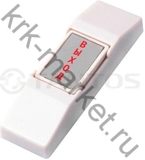 """Кнопка """"Выход"""" HO-02"""