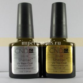 CND Shellac Base Coat и  Top Coat набор 2 шт