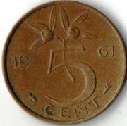 5 центов. 1961 год.