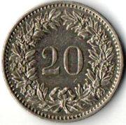 20 раппенов. 1975 год.