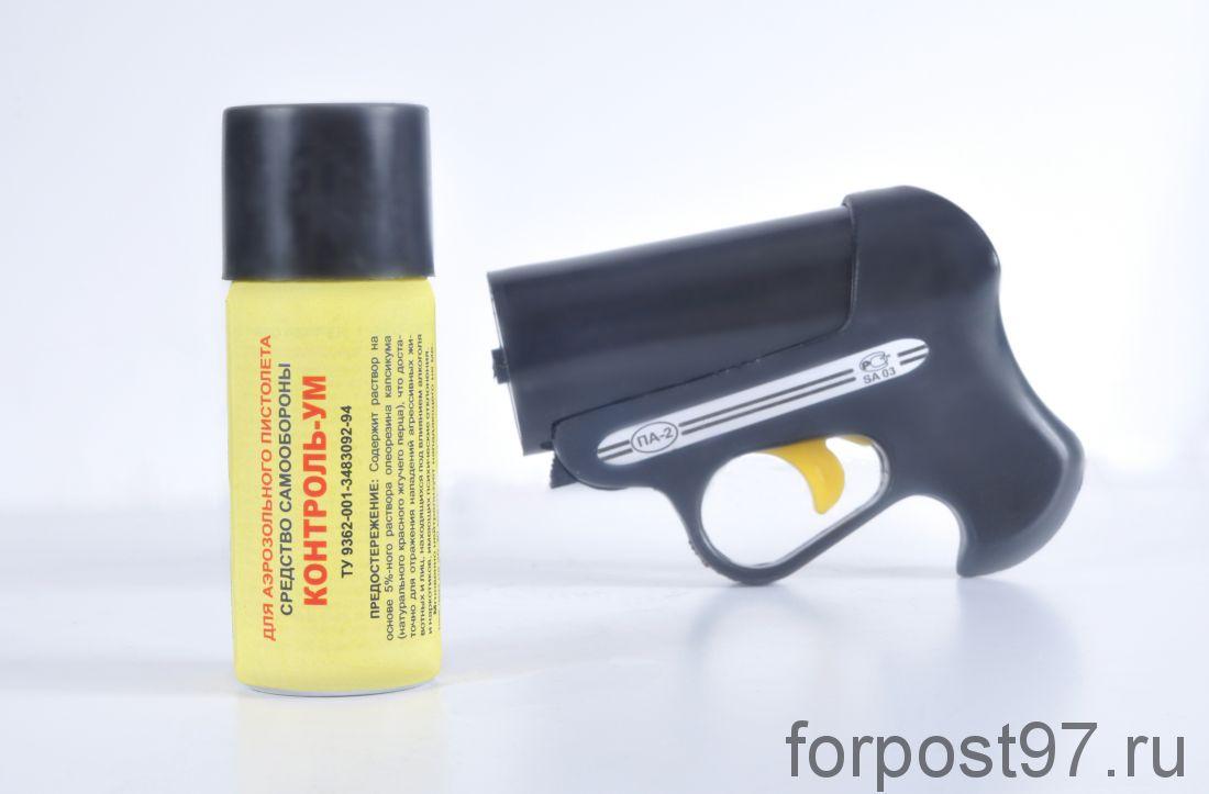"""Пистолет аэрозольный """"ПА-2"""""""