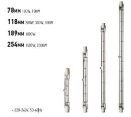 Лампа КГ-1500 галогенная линейная 254мм Zazzway