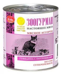 Зоогурман Мясное ассорти д/кошек Говядина с потрошками 250г