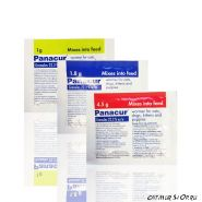 Panacur 22% Гранулы - 1 пакетик 1 г. на  2,2 кг массы тела