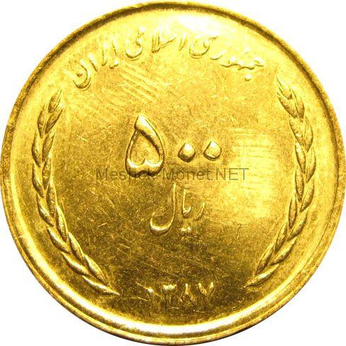 Иран 500 риалов 2008 г.