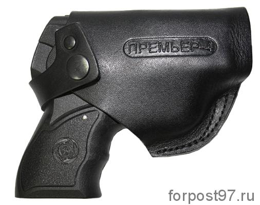 Кобура для пистолета «Премьер-4»