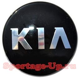 """Оригинальный колпак диска """"KIA"""""""