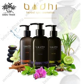 "Крем  для душа  BODHI Therapy "" Shower Cream "", 250 мл."