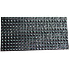 P13.3 1R1G1B наружный, 5000 КД LED-модуль (320 x 160 мм), 5000 кд/м2