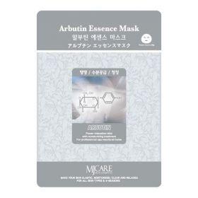 MJ CARE Arbutin Essence-Тканевая маска  арбутин.