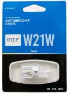 Светодиодная лампа MTF Light W21W белый