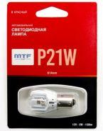 Светодиодная лампа MTF Light P21W красный