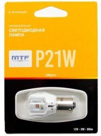 Светодиодная лампа MTF Light P21W желтый