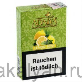 Adalya Green-Lemon-Mint