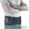 Пояс корсетный Orto BCW 2100