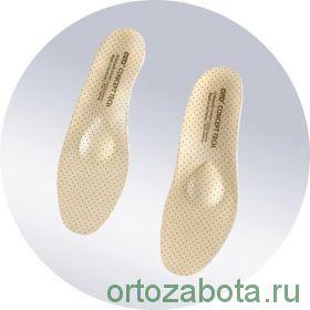 Ортопедические стельки Orto Concept Tech