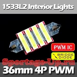 LED-подсветка заднего номера ExLED 1533L2 4P, 36мм. Комплект 2шт.