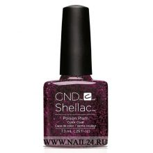 CND Shellac Poison Plum 0.25oz/7.3мл