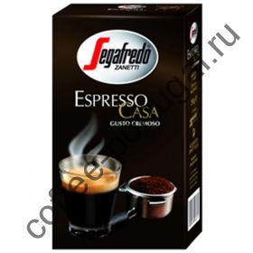"Кофе ""Segafredo Expresso Casa"" молотый  250 гр"
