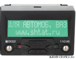 ШТАТ 110X5-M RGB