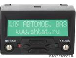 ШТАТ 110х5-M RGB