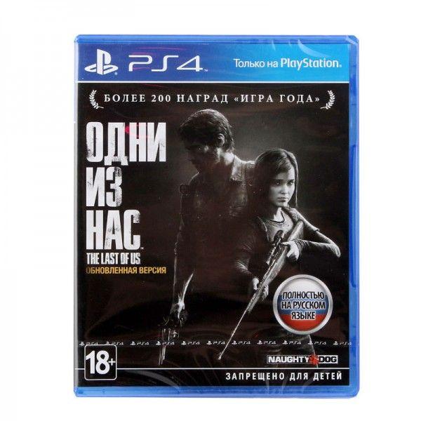 Игра Одни из нас (The Last of Us) (PS4)