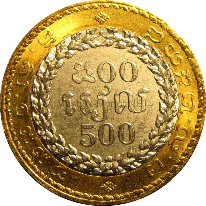 Камбоджа 500 риель 1994 г.