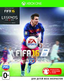 Игра FIFA 16 (XBOX ONE) (Б/У)