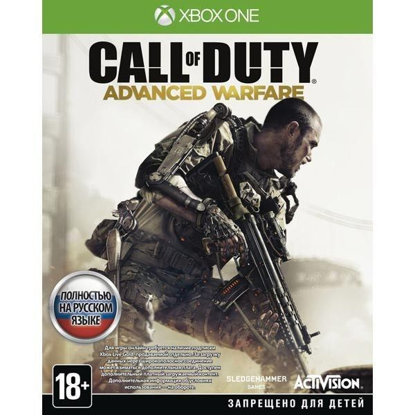 Игра Call of Duty Advanced Warfare (XBOX ONE)