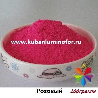 Розовый флуоресцентный пигмент