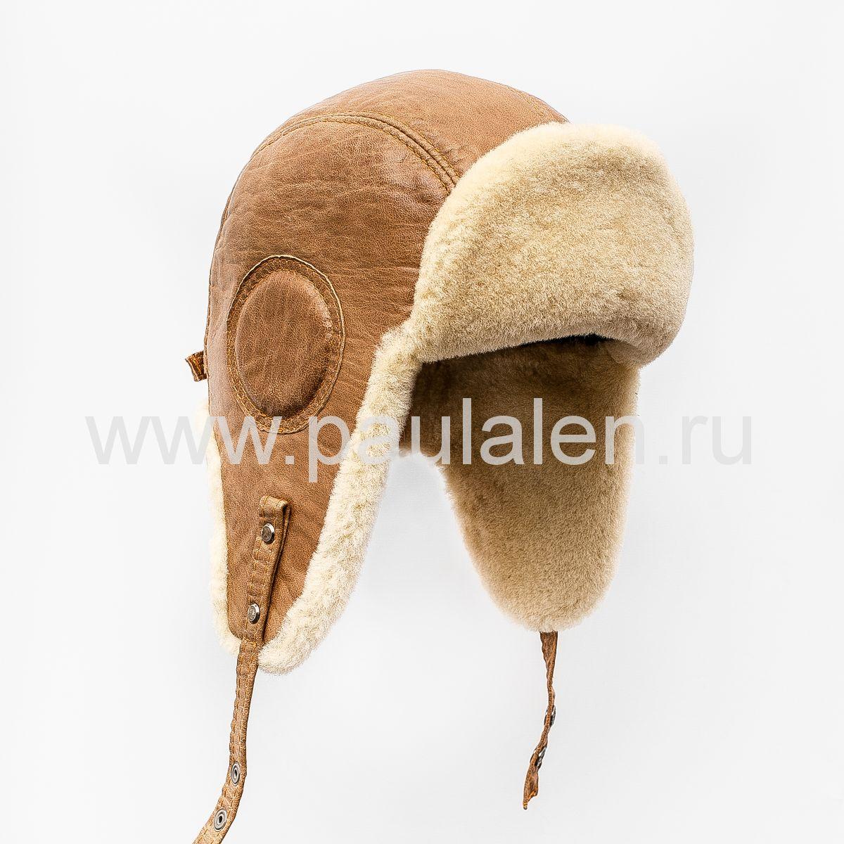 "Мужская шапка-ушанка ""Шлем Авиатор"" из овчины. Артикул B025"