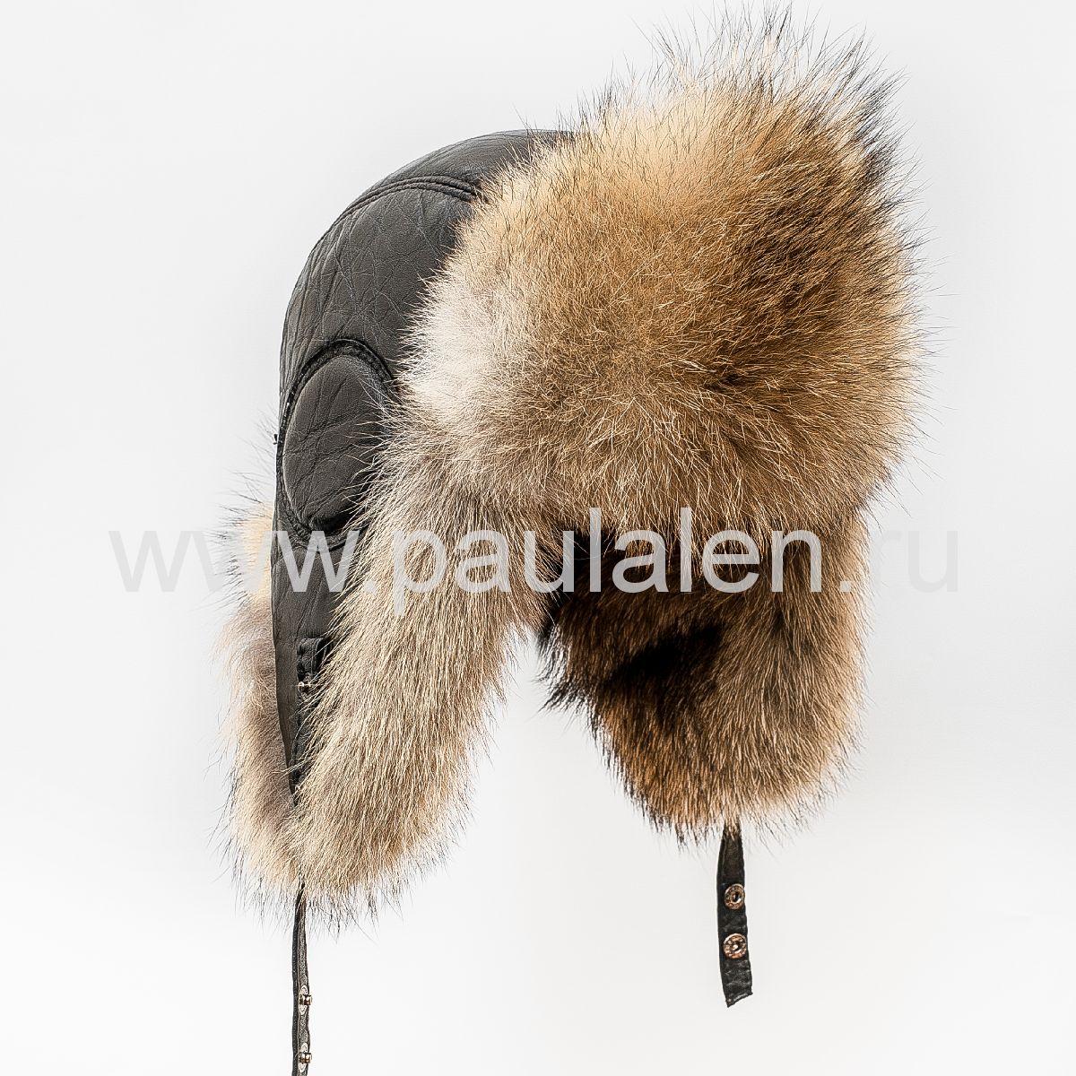 Мужская шапка ушанка из меха степного волка (Авиатор) B007