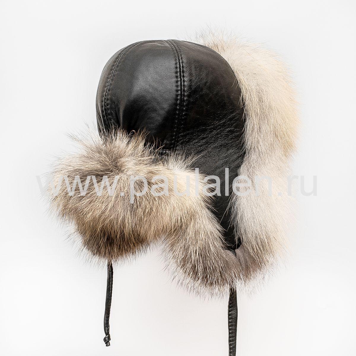 Женская меховая шапка из лисы Golden Island Fox
