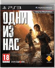 Игра The Last of Us (Одни из Нас) (PS3)